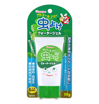 Insect Repellent Water Gel