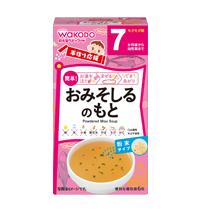Powdered Miso Soup