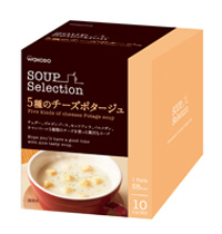 SOUP Selection Potage with 5 Kinds of Cheese 10sets