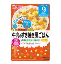 SUKIYAKI ริซอตโต้สไตล์เนื้อและผัก