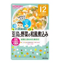 เคี่ยว 'เต้าหู้' และผักในซอสเหนียวญี่ปุ่น