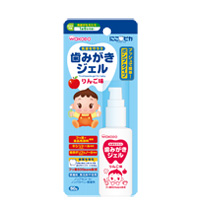 Toothpaste gel for baby Apple flavor