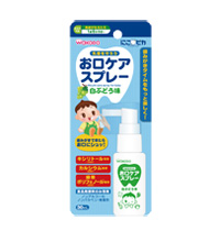 Mouth care spray for baby White grape flavor