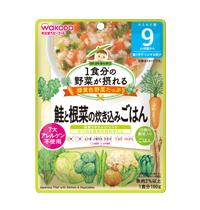 Pilaf ญี่ปุ่นกับปลาแซลมอนและผัก