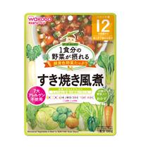 เคี่ยวผักและเนื้อในซอสสไตล์ซูกิยากิ