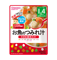 Fish Ball Soup with Vegetables