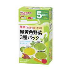 手作り応援「緑黄色野菜3種パック」