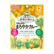 1食分の野菜が摂れるグーグーキッチン「10種の野菜のまろやかカレー」