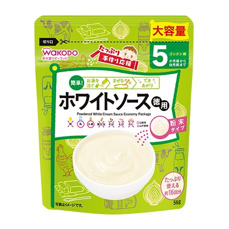 たっぷり手作り応援 ホワイトソース(徳用)