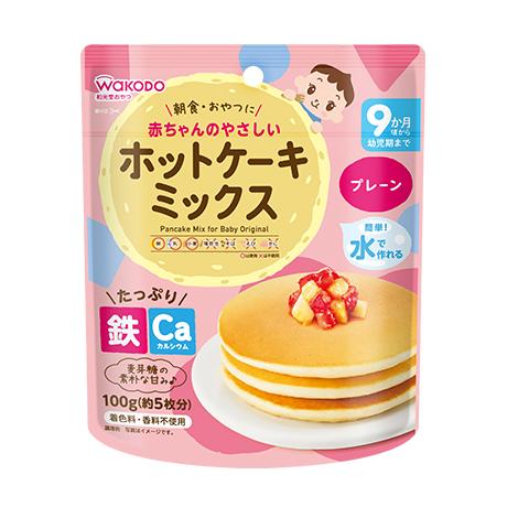 ホットケーキミックス離乳食
