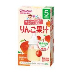 飲みたいぶんだけ りんご果汁